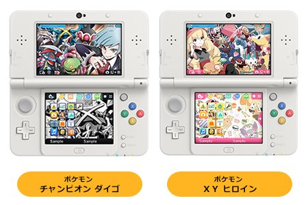 News - Two new Pokémon 3DS themes have been released in Japan