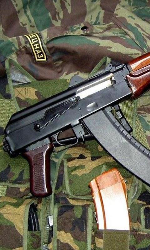 AK 47 Guns Wallpaper