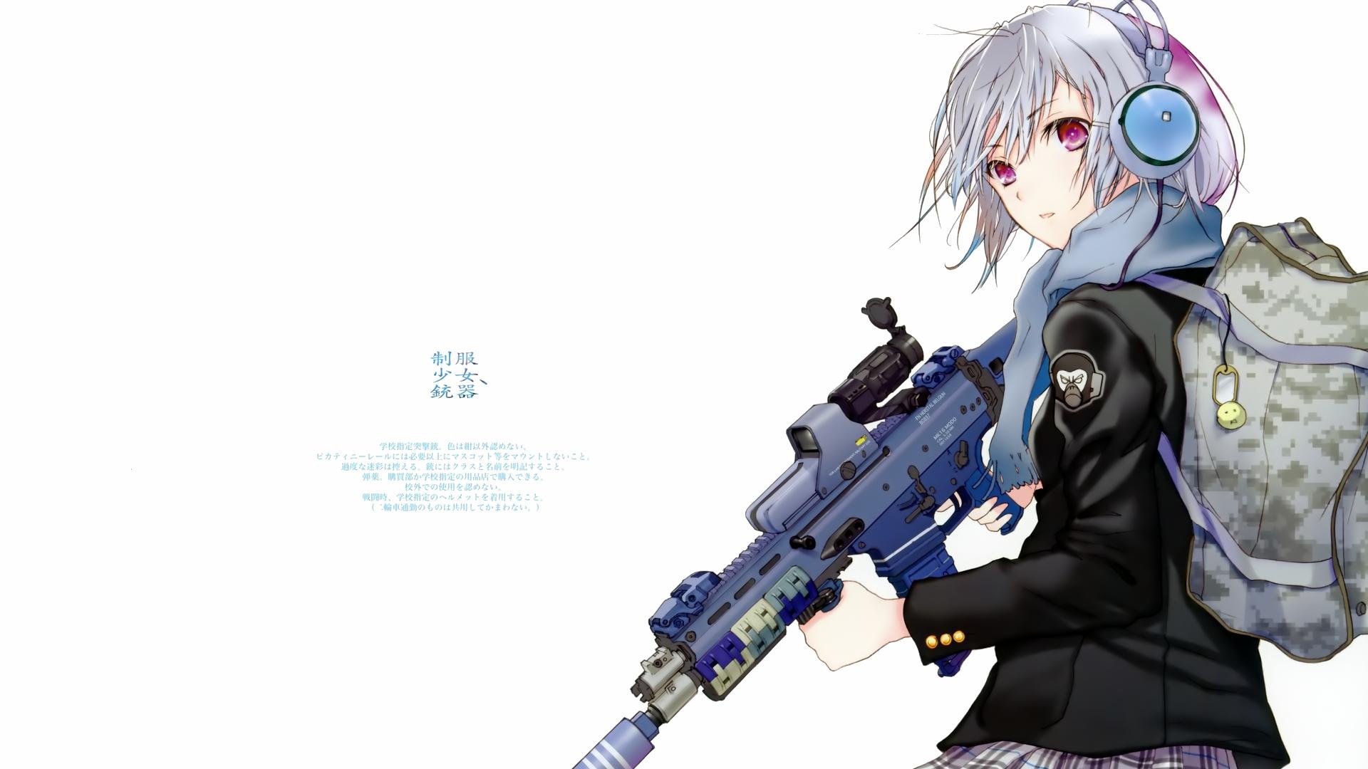Anime Girls With Guns HD Wallpaper | 1920x1080 | ID:22691