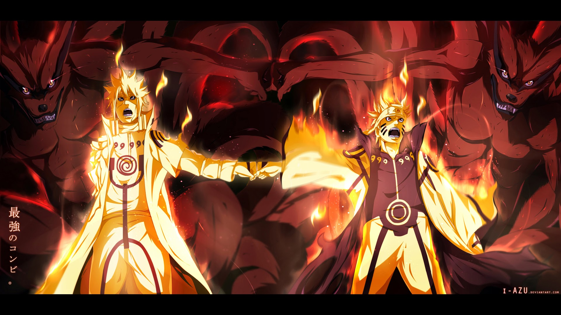 Cool Wallpaper Naruto Dual Screen - awesome-naruto-backgrounds-22  You Should Have_798663.jpg