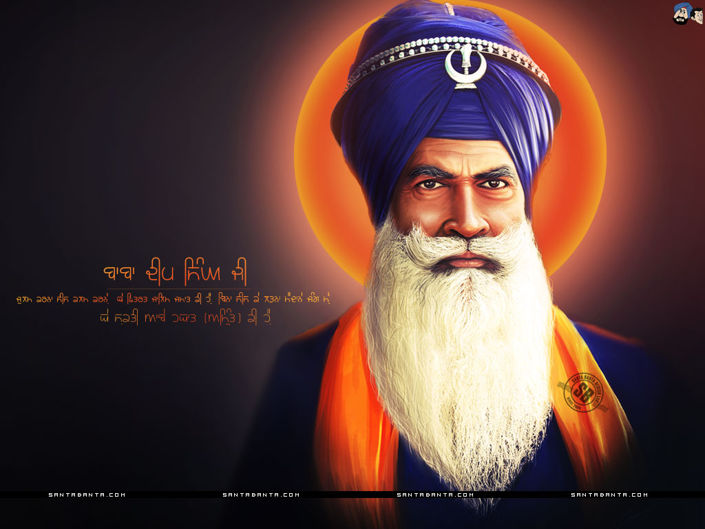 Baba Deep Singh Wallpaper #1