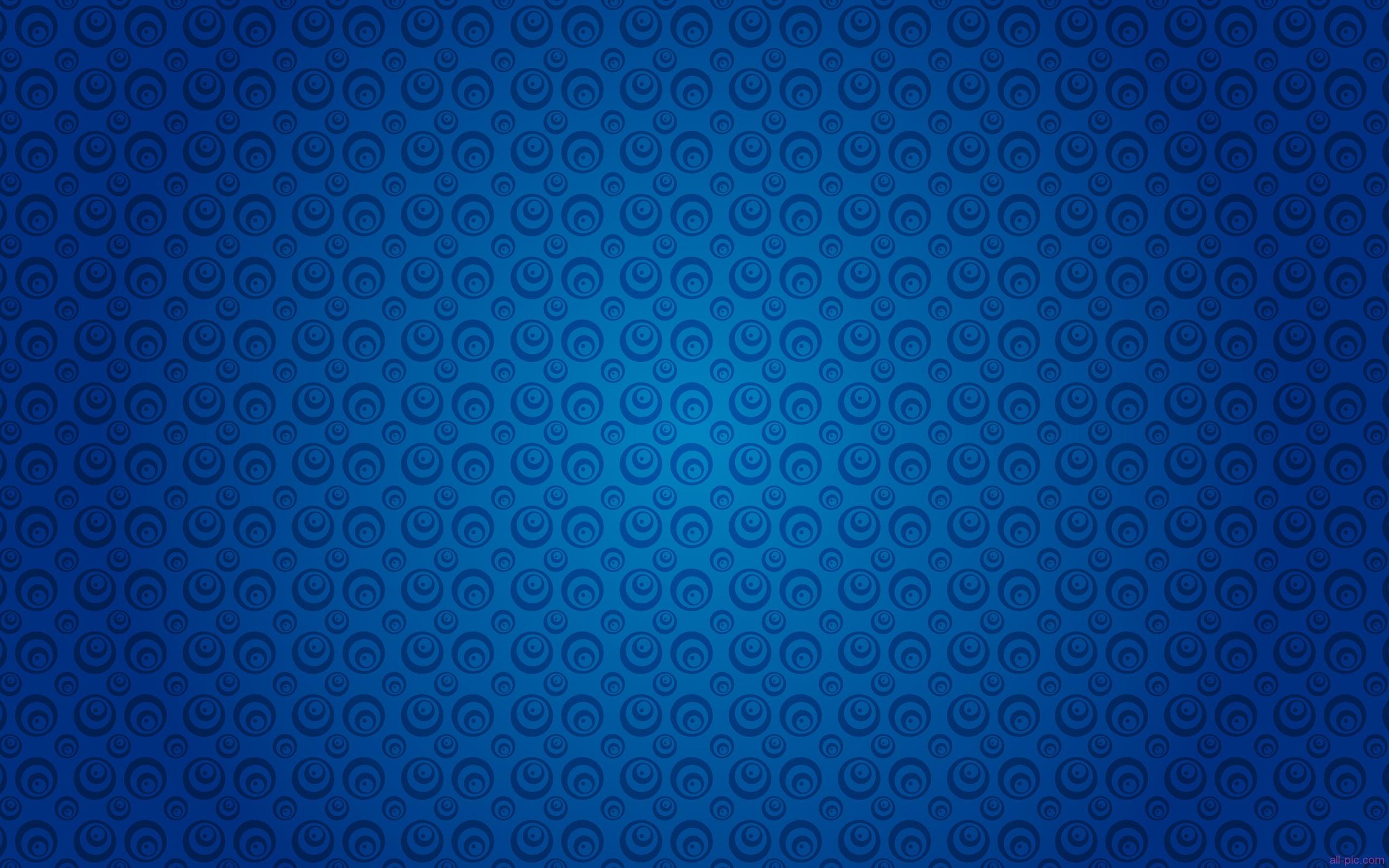 1680x816px Background Images For Websites Blur Shine | #300141
