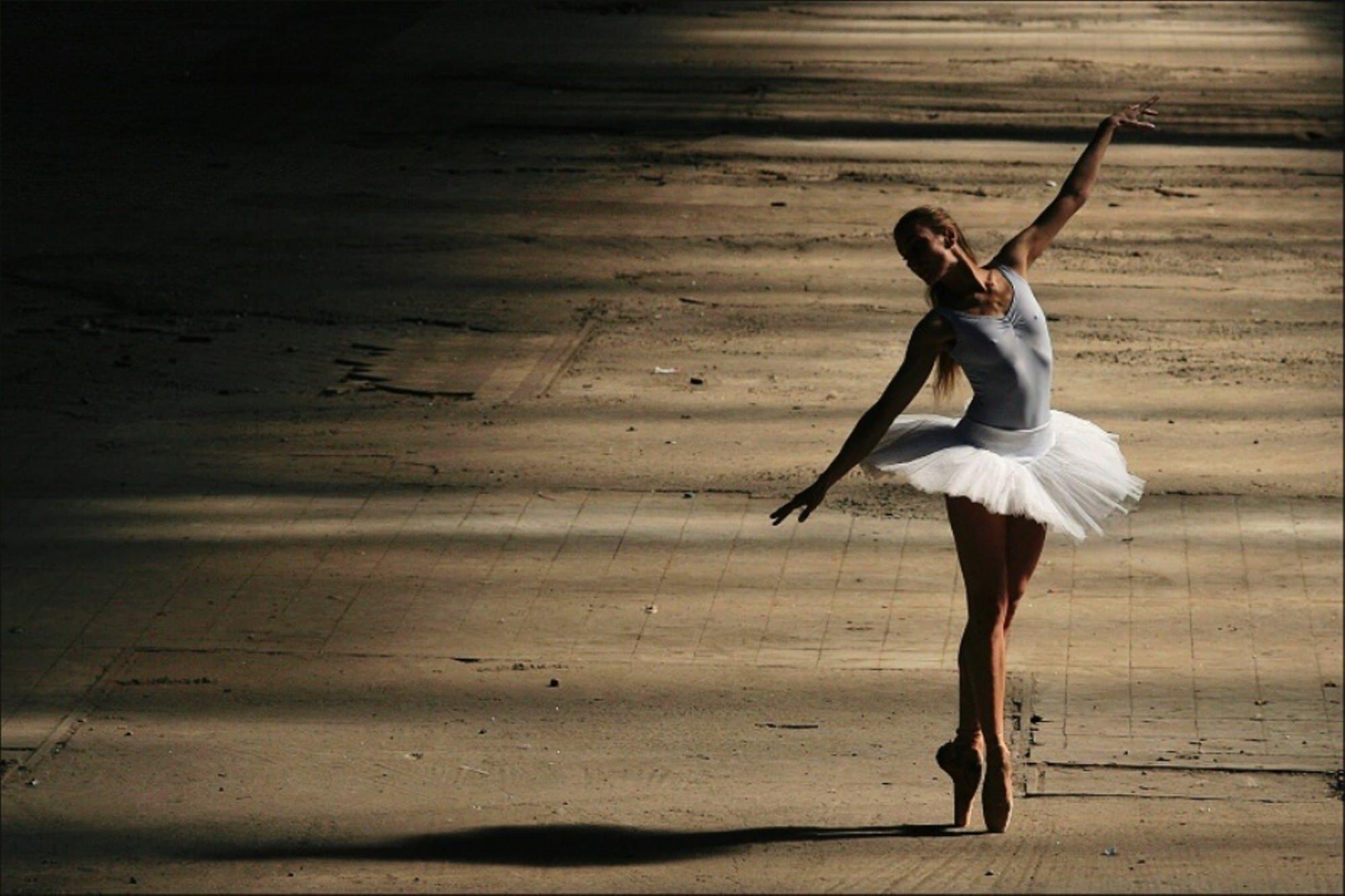 75 Ballet Wallpaper Pictures