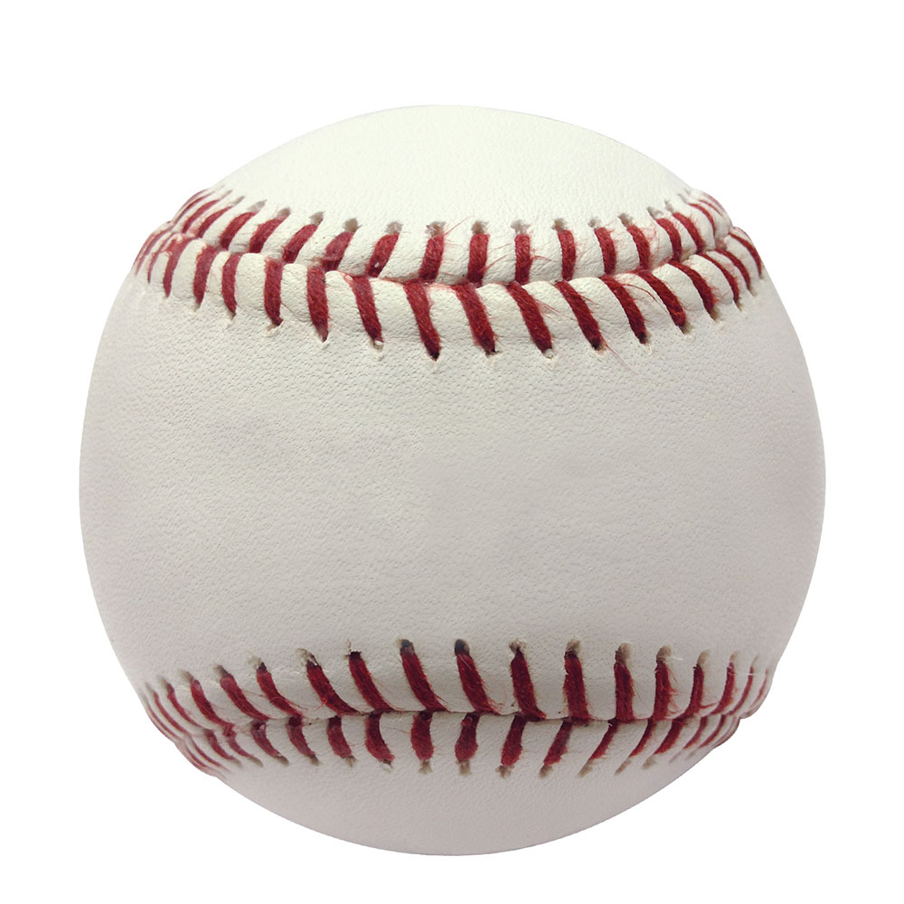 Sports Attack | Baseball 7 5″ Leather White Baseball with Kevlar