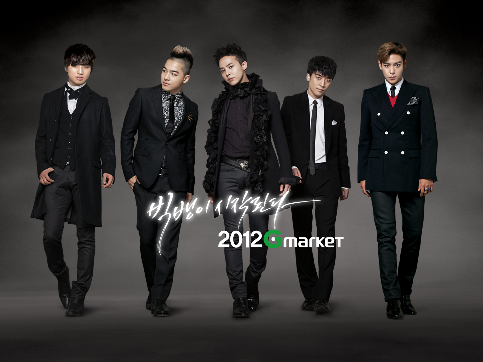 Big Bang Wallpaper Korean - WallpaperSafari