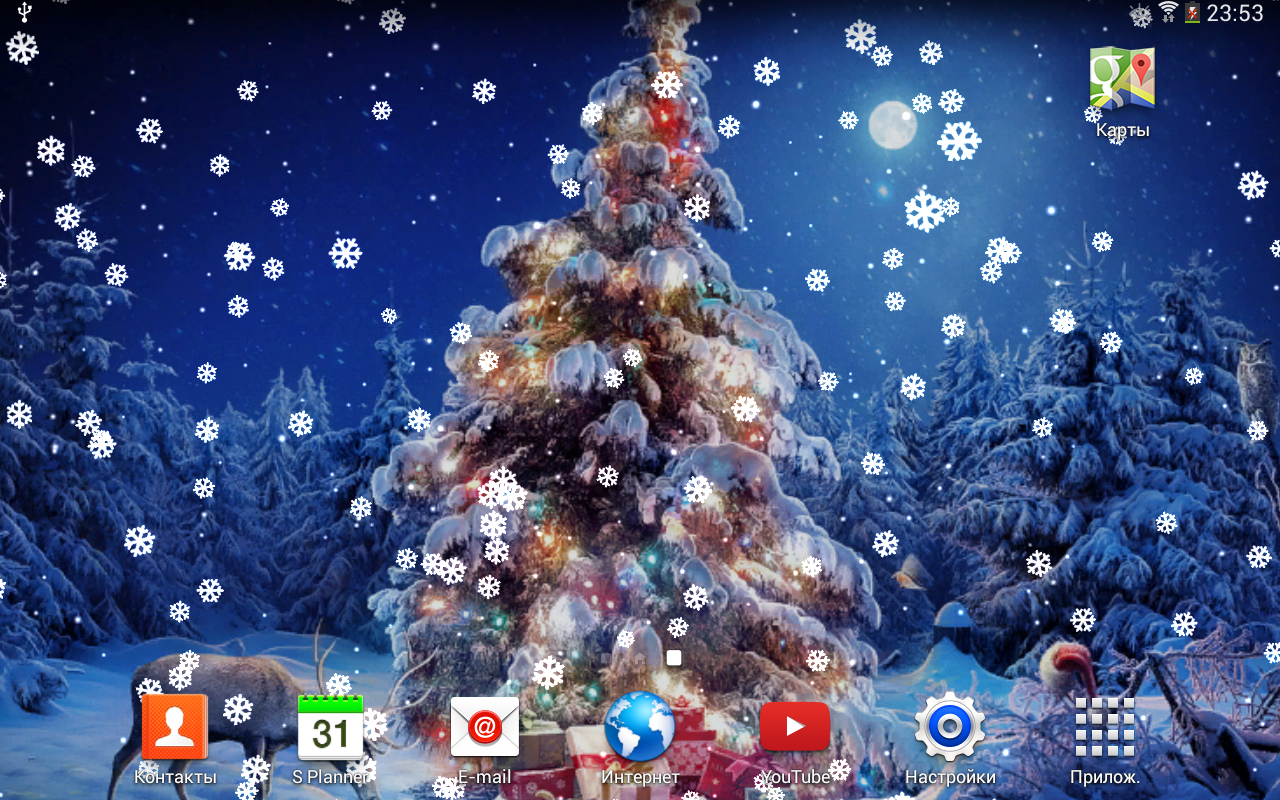 Download Christmas Live Wallpaper APK 1 0 0 - Bypass Region-lock