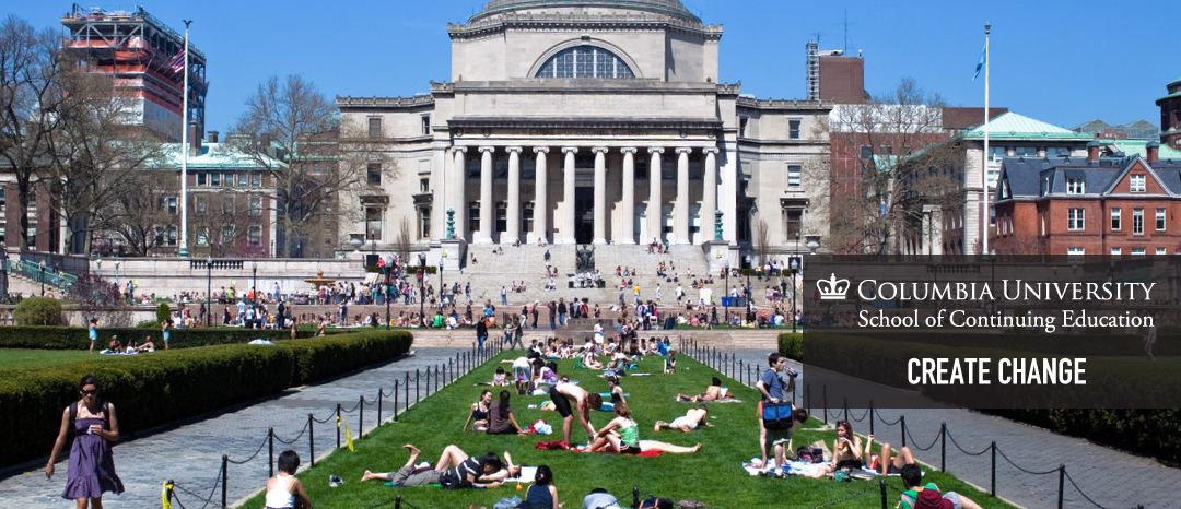 13+ Best HD Columbia University Wallpapers
