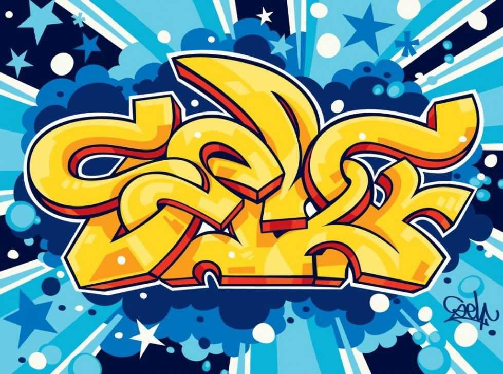 Cool Graffiti Wallpapers - WallpaperSafari