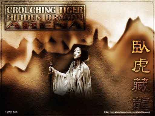 Crouching Tiger, Hidden Dragon images C T H D  Wallpaper wallpaper