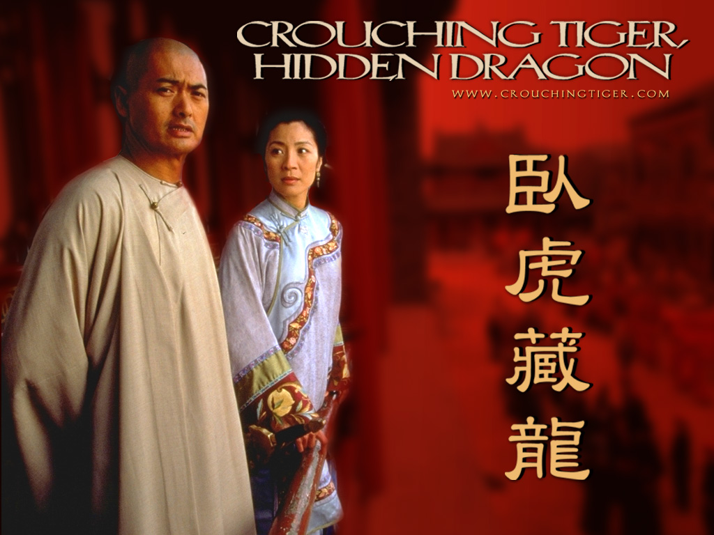 Crouching Tiger Hidden Dragon Wallpapers Group (70+)