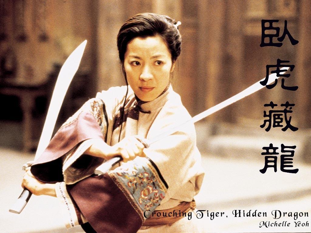 Crouching Tiger, Hidden Dragon images Crouching Tiger, Hidden