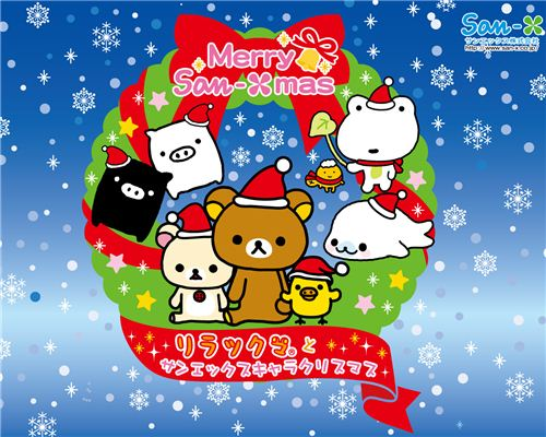 Cute free Christmas wallpapers | modeS Blog