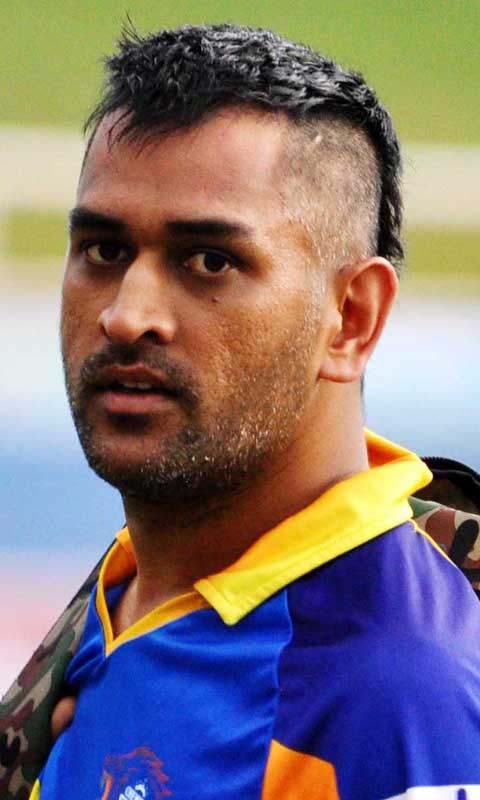 Free Mahendra Singh Dhoni Jigsaw Puzzle APK Download For Android