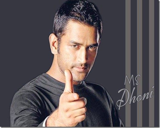 MS Dhoni Wallpapers - MS Dhoni wallpapers free Download