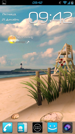 My beach HD live wallpaper for Android  My beach HD free download