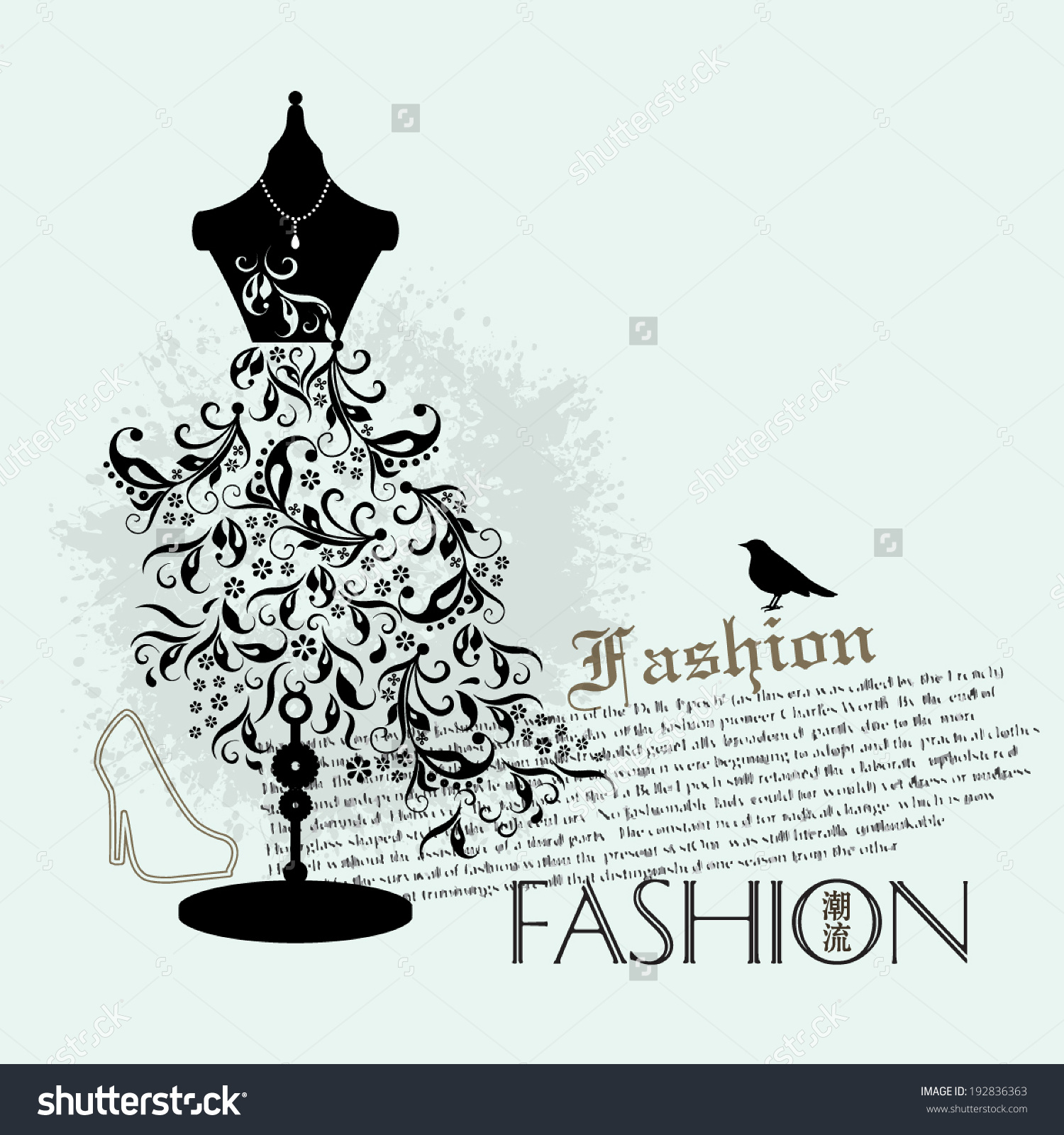 Vector Fashion Background Vector Illustration Fashion Stock Vector