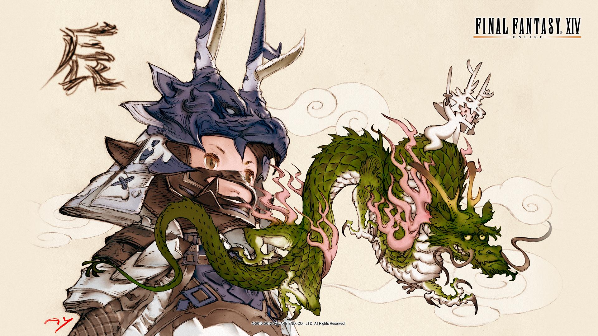 Final Fantasy XIV wallpapers | Final Fantasy Wiki | Fandom powered