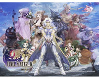 Final Fantasy IV Wallpapers : Misc (The Full Wiki)