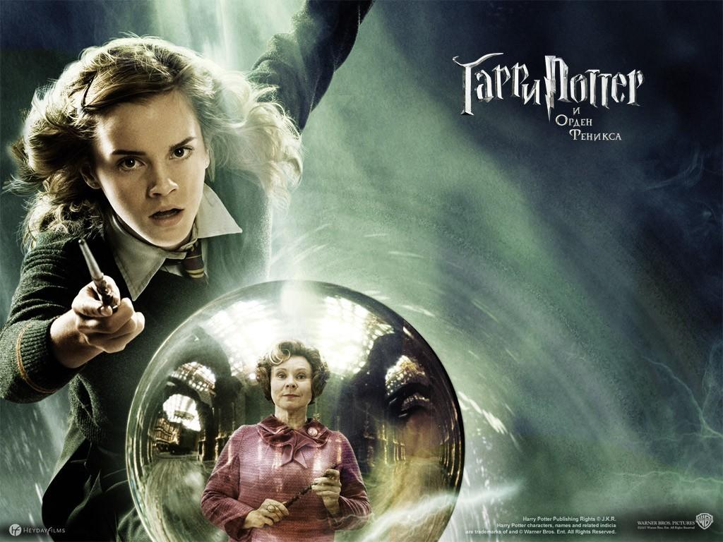 Image - HG-wallpaper-hermione-granger-586865 1024 768 jpg | Harry