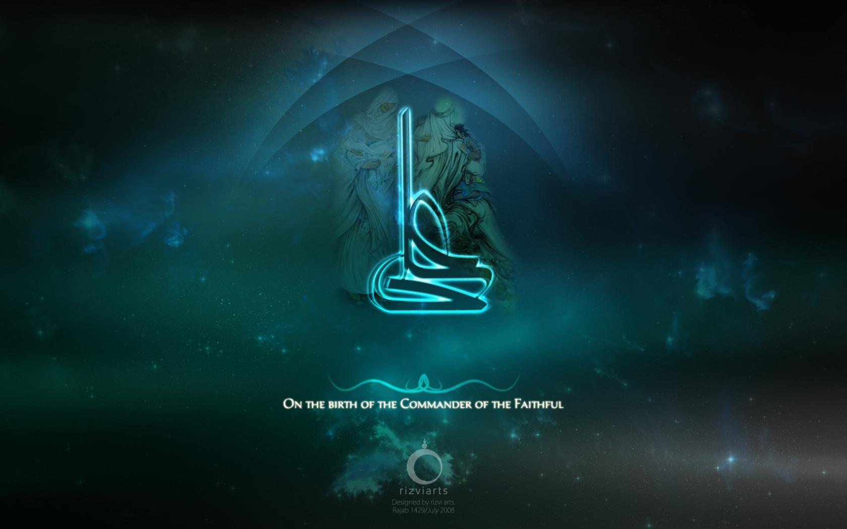 Imam Ali Wiladat - Articles, Graphics, Multimedia, etc  - ShiaChat com