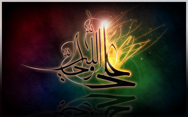 Shuhada-e-Bani-Hashem: Imam ali wallpapers