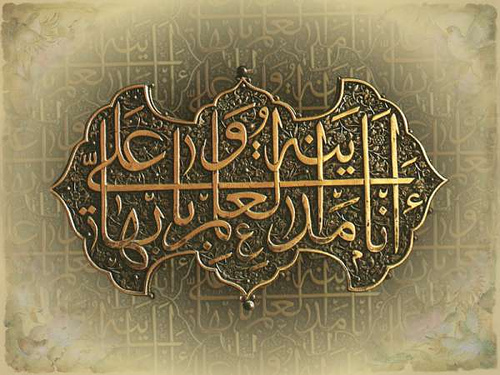 Shi'a Islam images Imam Ali wallpaper and background photos (283202)