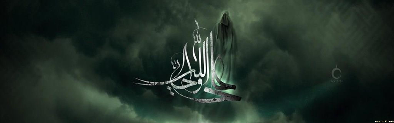 Wallpapers > Islamic > Art Wallpaper Hazrat Imam Ali high quality