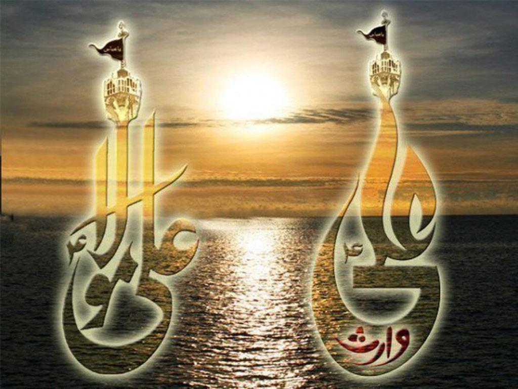 Hazrat Ali (A S) Wallpapers: Imam Ali Desktop Background Wallpaper
