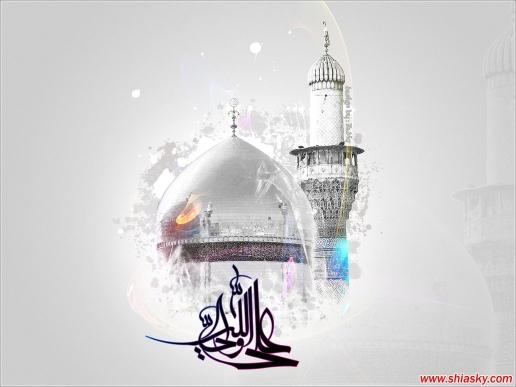 imam ali as wallpapers desktop Wallpapers 466