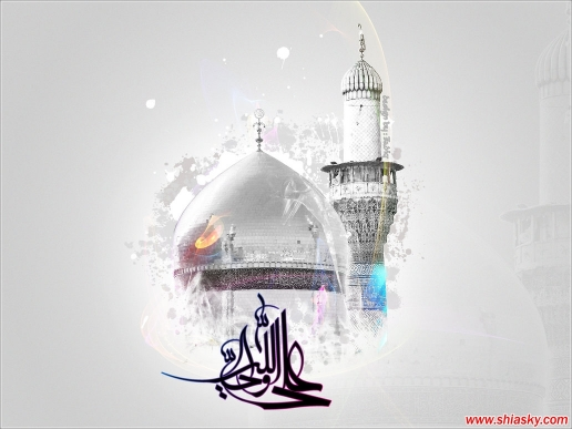 Imam Ali Wallpaper Sf Wallpaper