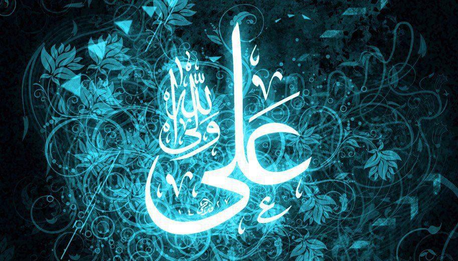 Imam Ali Wallpaper Page 1
