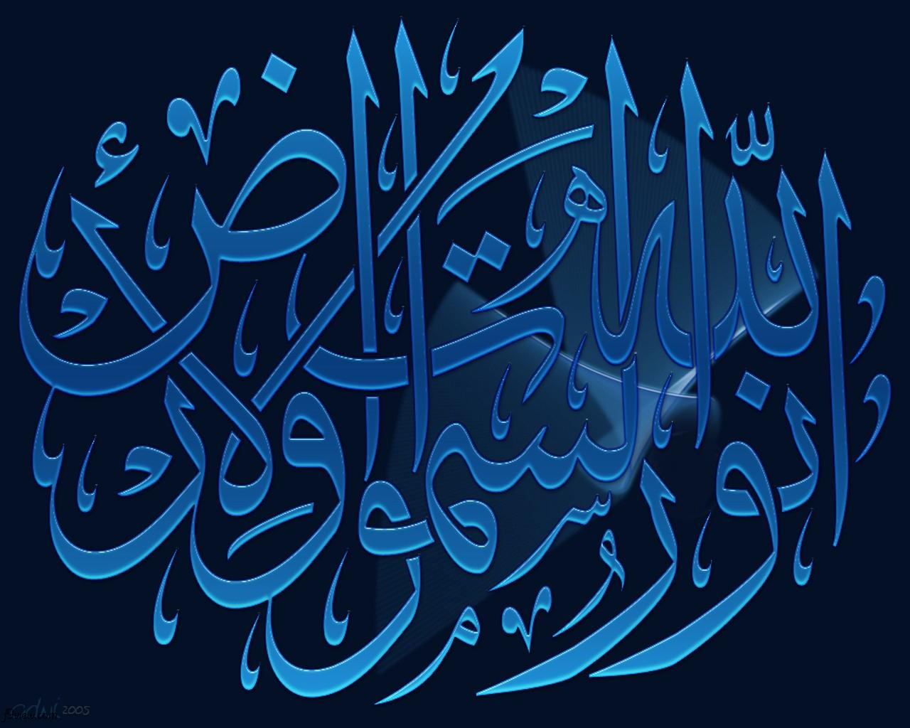 Islamic Wallpapers Download Group (73+)