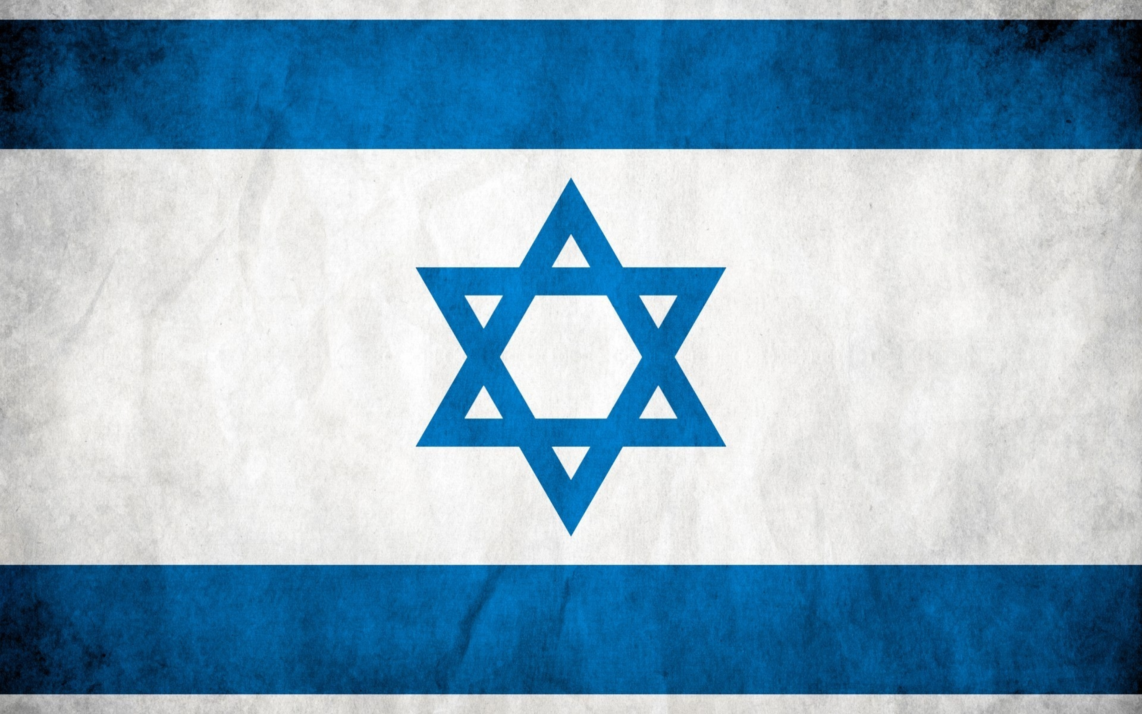 Israeli Flag Wallpaper
