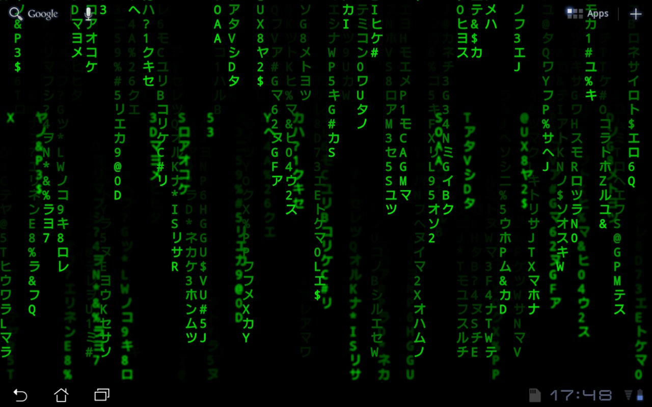 Matrix Live Wallpaper For Pc | Projects to Try | Pinterest
