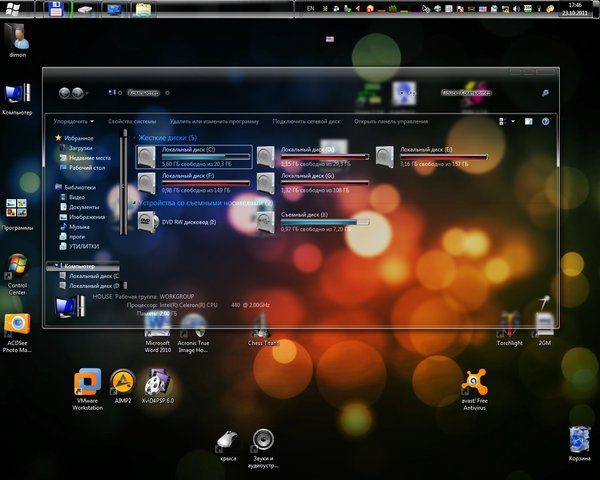Windows 7 Live Wallpaper