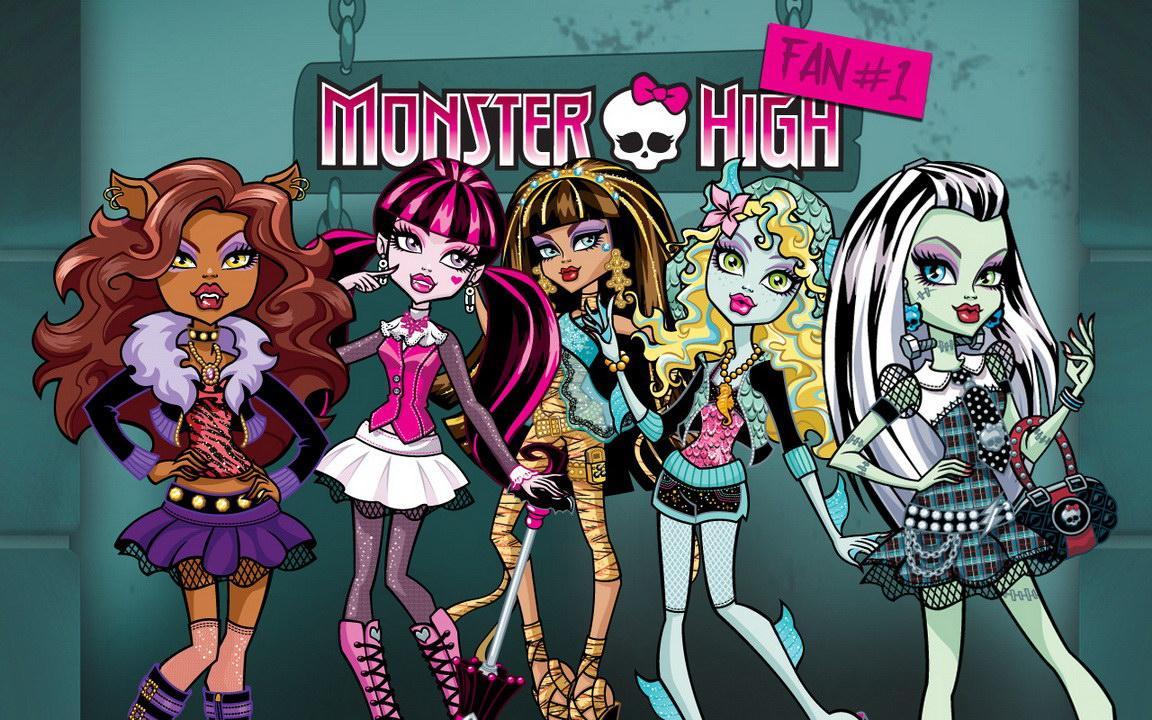 monster high rea