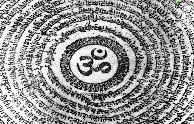 Om Pictures Wallpaper Many HD