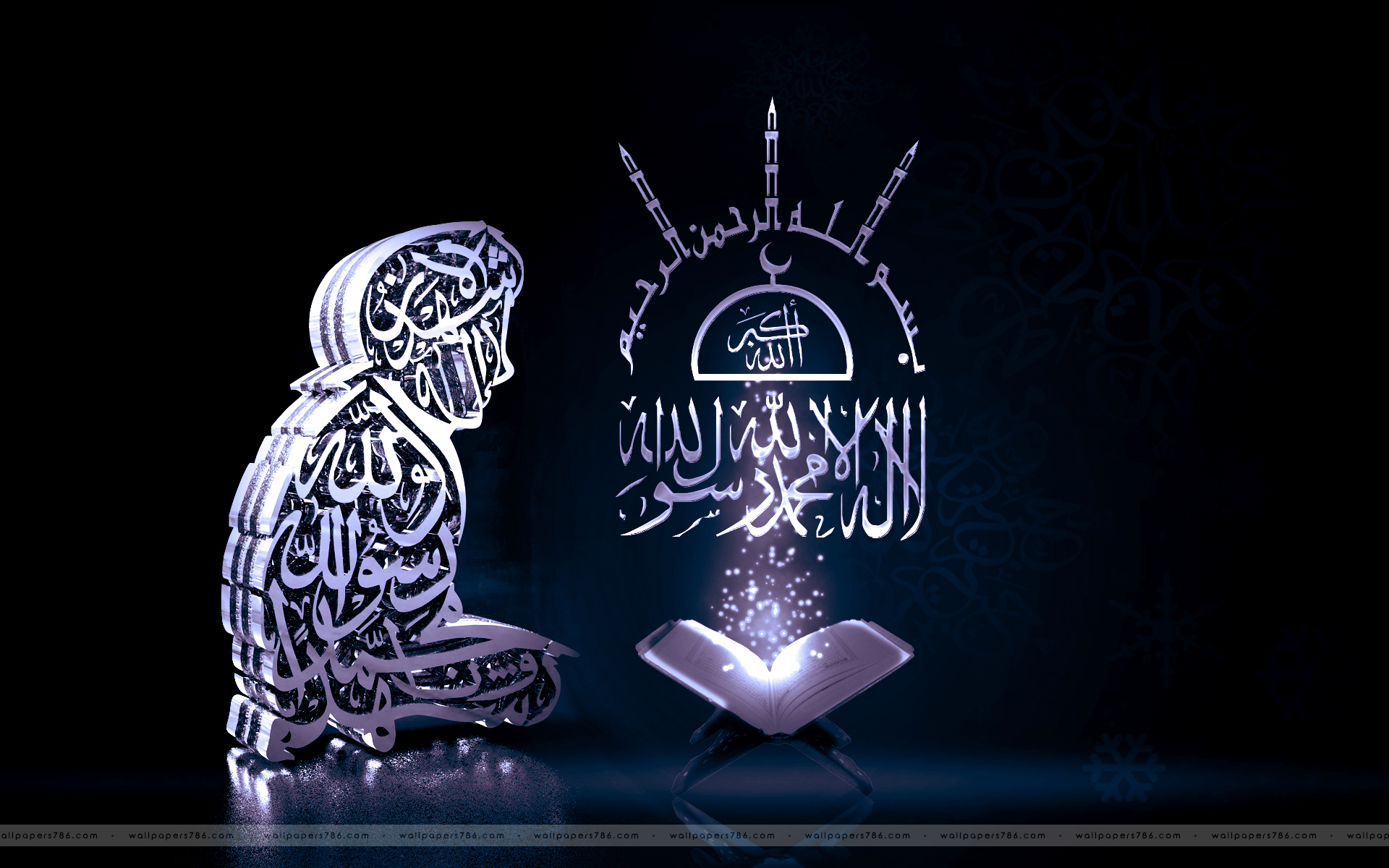 Pic Islamic Wallpaper Page 1