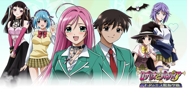 Rosario Vampire Wallpapers – High Quality HD Rosario Vampire Images
