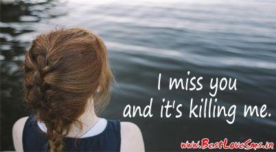 Heart Touching Sad Love Sms | Dard Shayari Quotes