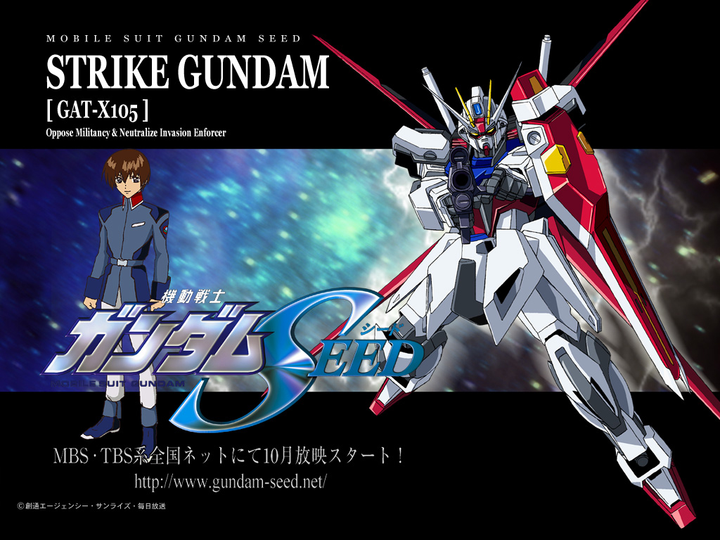 Aile Strike Gundam «1024x768 «Anime wallpapers «Anime wallpapers
