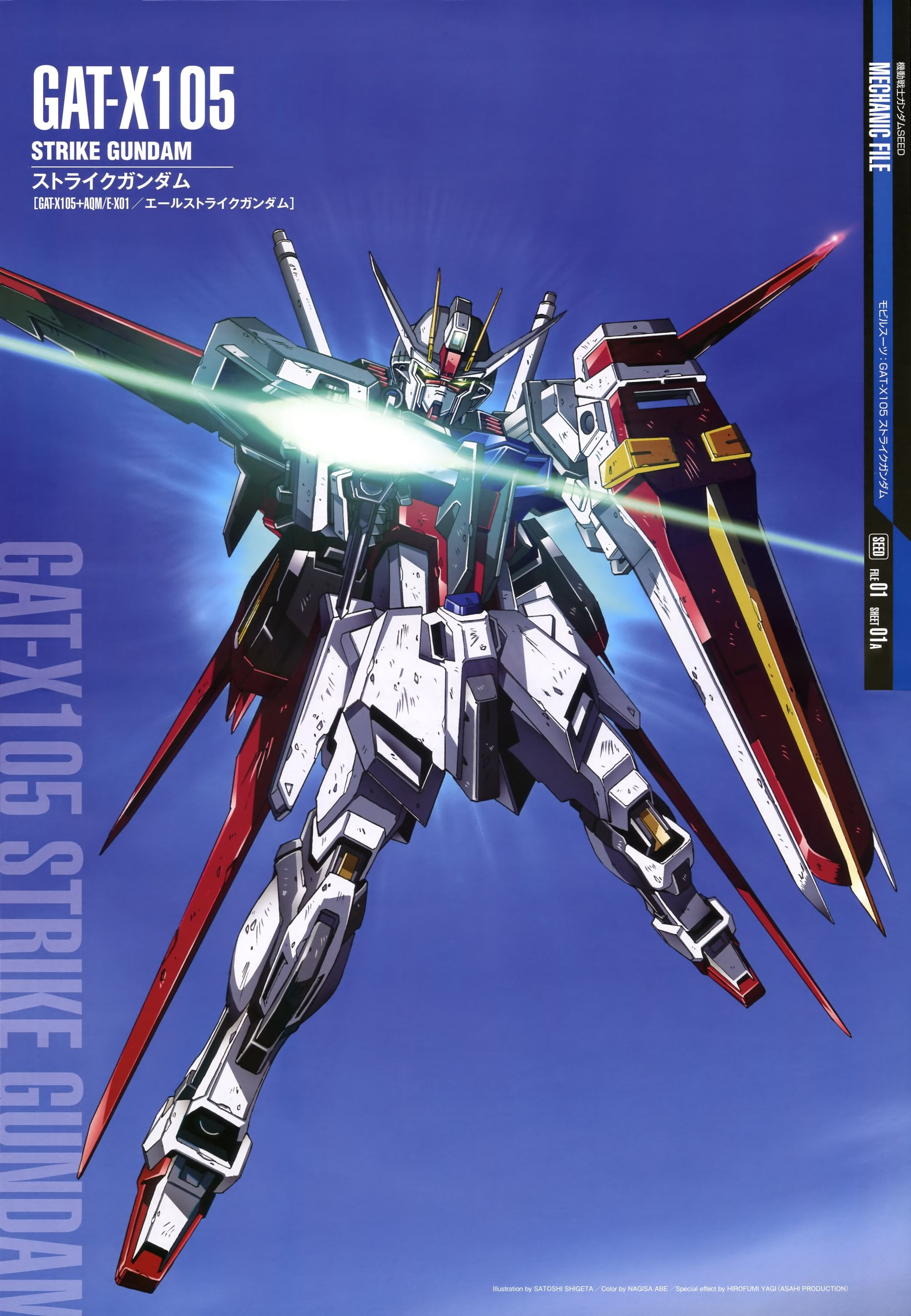 GAT-X105 Strike Gundam | The Gundam Wiki | Fandom powered by Wikia