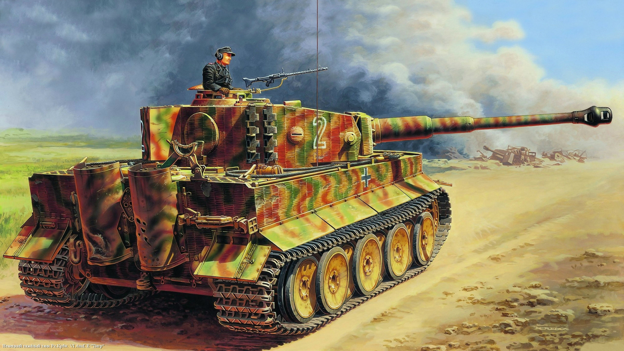 Tiger Tank Wallpaper Free HD 12515 - Amazing Wallpaperz