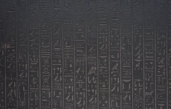 Ancient Egypt Wallpapers - Picture #377112