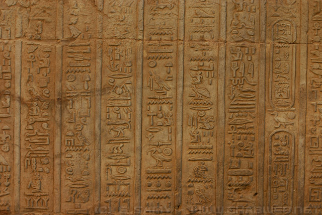 Ancient Egypt Wallpapers - WallpaperSafari