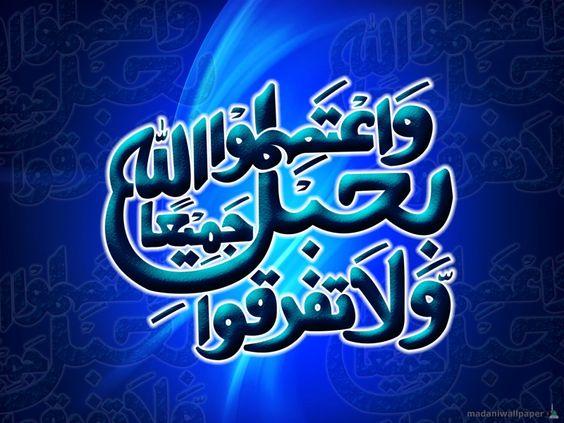 arabic wallpaper 21