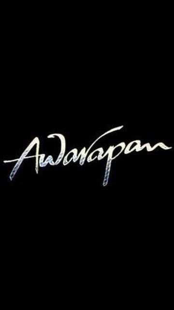Free Awarapan HD Wallpapers   mobile9