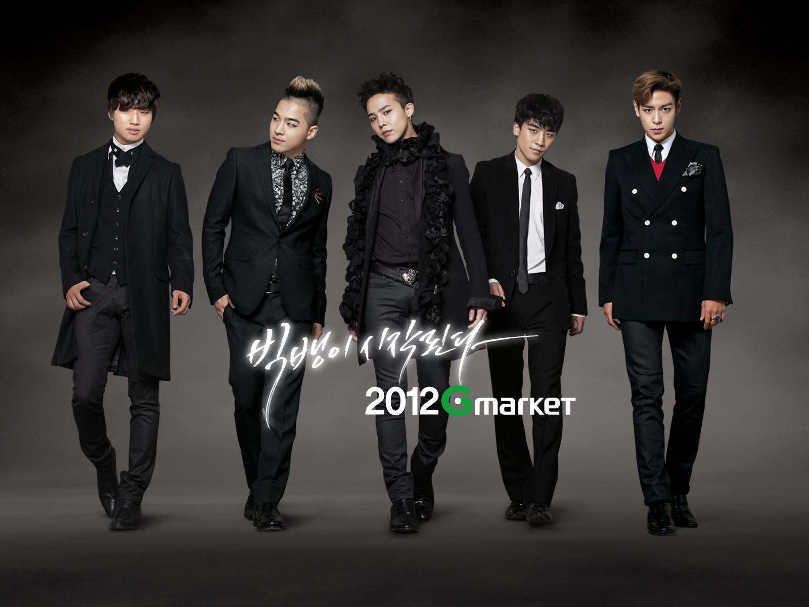 Big Bang Wallpaper Korean - WallpaperSafari