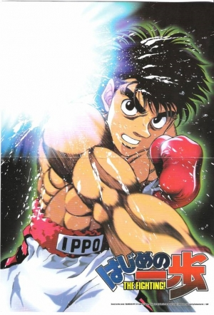 6 Hajime No Ippo HD Wallpapers | Backgrounds - Wallpaper Abyss